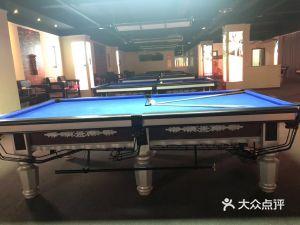 英尚台球俱乐部