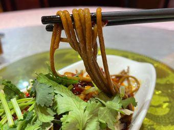 西羌酒店餐厅