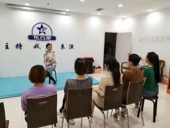东方星语言戏剧教育