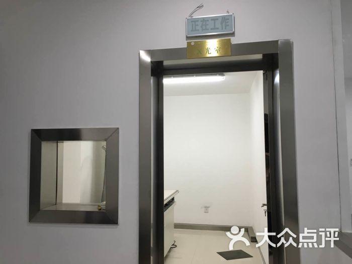 上海市农业科学院动物(宠物)医院-x光仪器图片-上海