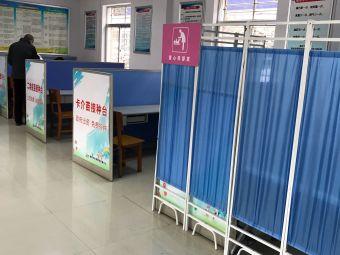 襄阳市疾病预防控制中心预防接种门诊