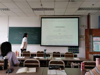 暨南大学富力教学楼