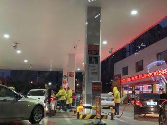 中国石油黑龙江实华群力畅通加油站