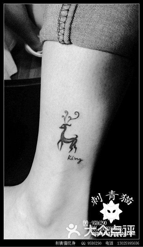 小鹿纹身,北海纹身店刺青猫纹身作品