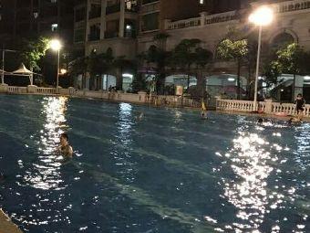 骏景湾游泳池