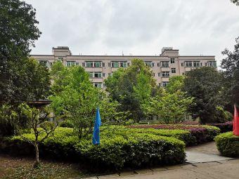 湖南水利水电职业技术学院