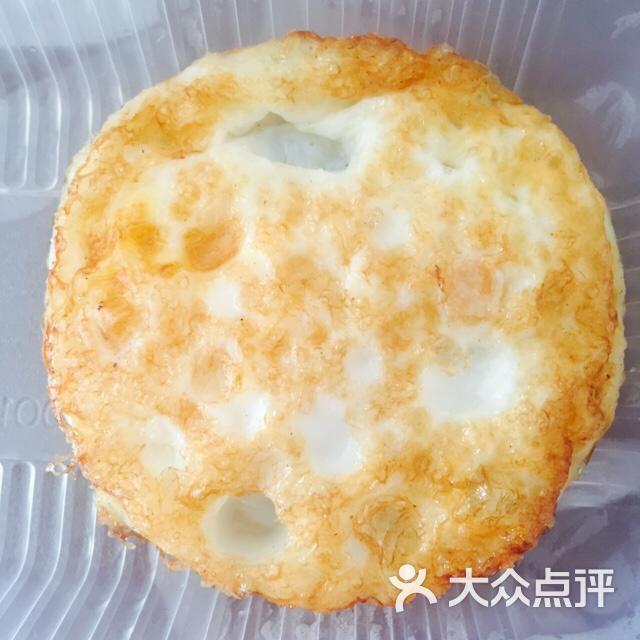 没名儿生煎(东直门店)-荷包蛋图片-北京美食-大众点评