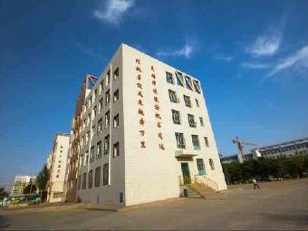 皋兰县第一中学