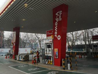 壳牌高品质燃油