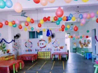 达埔镇中心幼儿园
