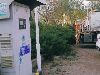 六环军庄出口充电站