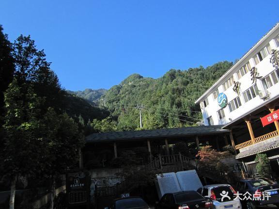 商洛老君山旅游风景区图片 - 第86张