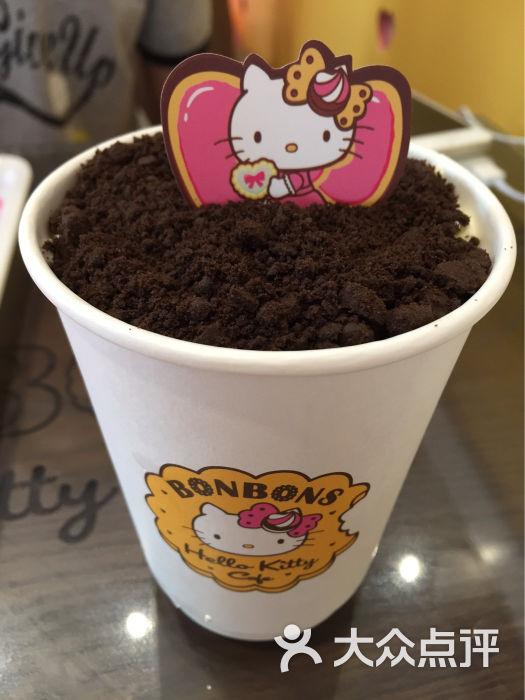 bonbons hello kitty cafe(深圳店)盆景奶茶图片 - 第1603张