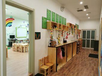圣朗朗幼儿园