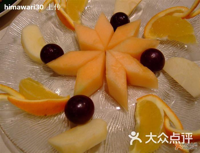 酒店中餐 免费的水果拼盘图片