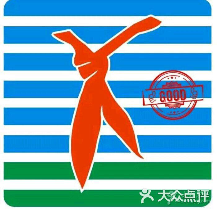 二班·串串-图片-上海美食-大众点评网