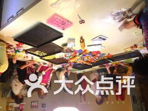 上海DIY蛋糕烘培好去处