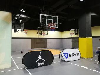 骏程体育室内篮球馆