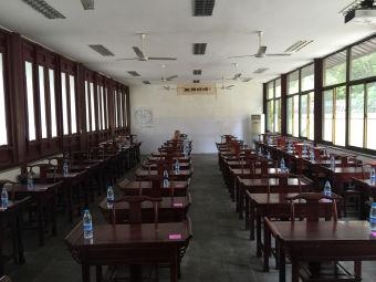 南京·中国佛学院(栖霞山分院)