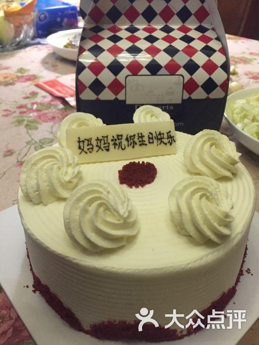 手绘背影父亲蛋糕图片