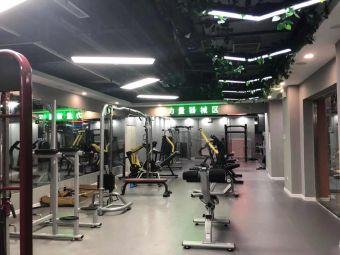 氧动力健身会馆