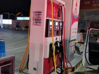 中国石油服务区加油站