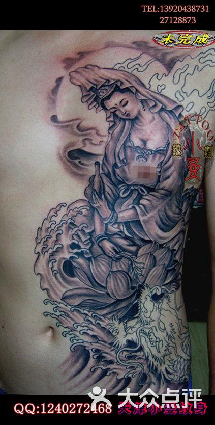 纹人馆 观音降龙纹身图片 天津生活服务图片