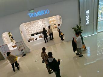 TeAxMoo
