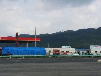 中国石化独山基长加油站