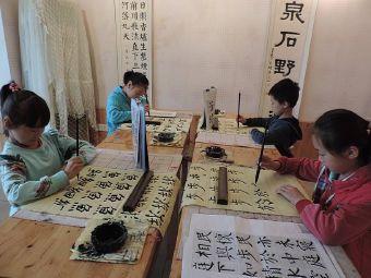 辛庄镇青少年书画教育基地