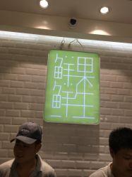 fresh旗舰店_
