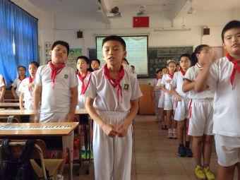 中山市杨仙逸小学体育路学校