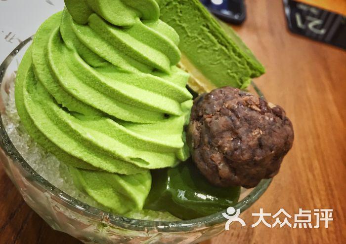 无邪日式抹茶甜品图片-第3张贵阳市建筑设计待遇图片