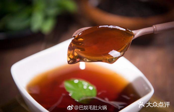 巴奴毛肚火锅(一中店)图片 - 第2张