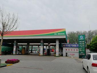 河北高速唐山服务区加油站