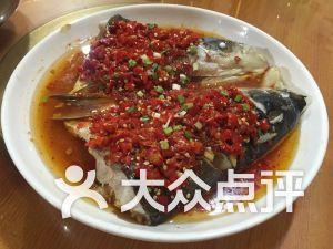 文氏湘菜馆