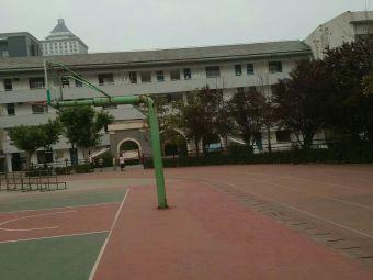 徐州市第四中学