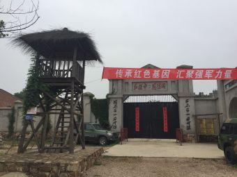 红领巾国防园