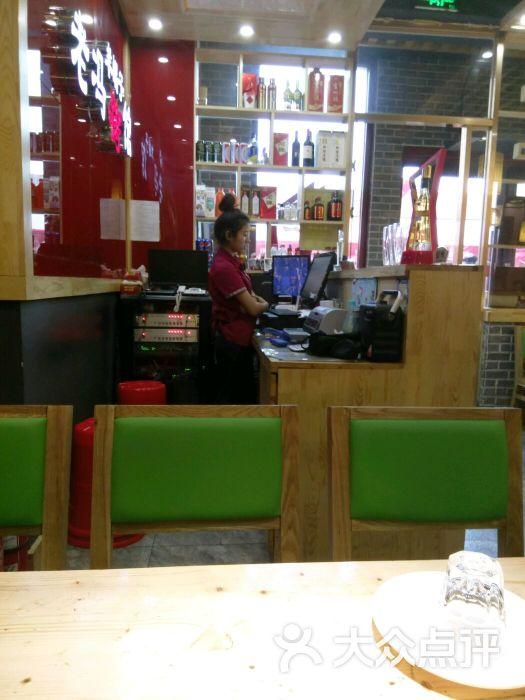 老冯图片美食馆(乐松店)-蝎子-哈尔滨做法西红柿拌洋葱的烤羊大全图片
