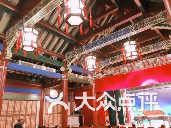 陈洪音乐厅
