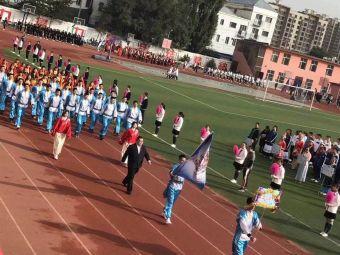 呼和浩特市第三十八中学