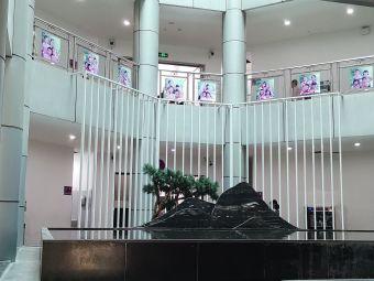 重庆玉带山小学