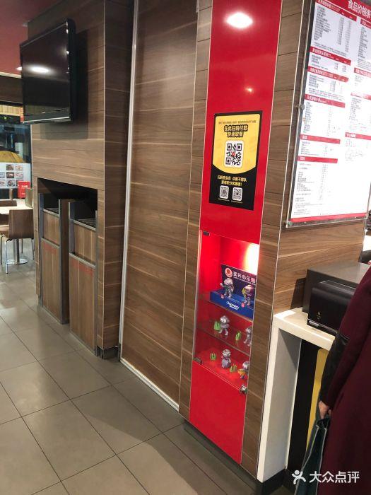 麦当劳(嘉兴南服务区)郑州建设路美食图片