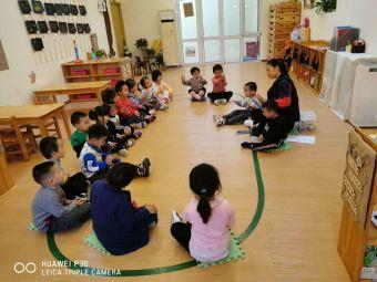 苹果树森林幼儿园