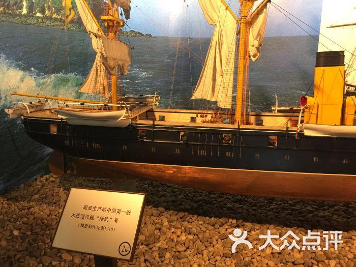中国船政文化博物馆图片 - 第11张