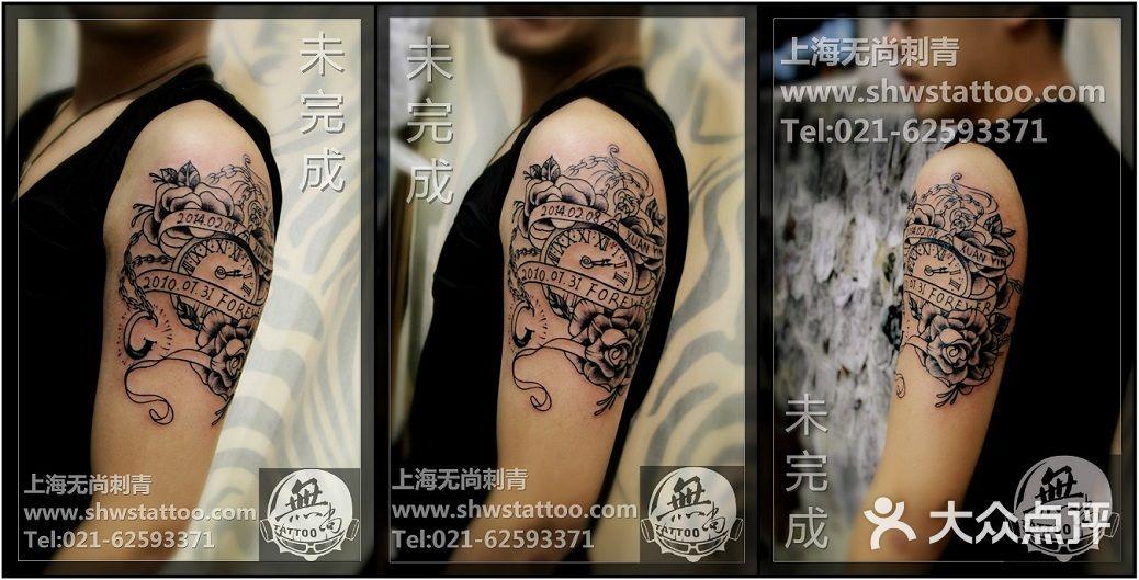 钟表玫瑰纹身图案分次完成中~无尚刺青