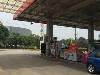 中国石油金牛坝加油站
