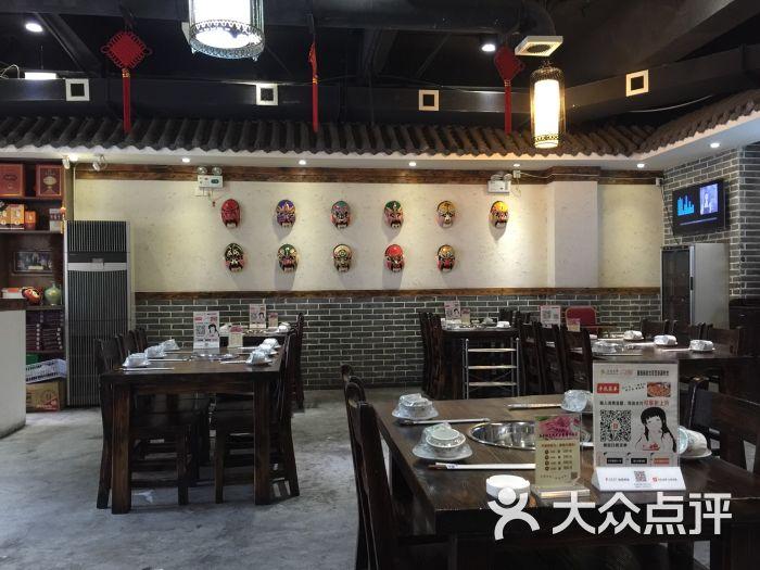 老北京涮肉坊_鑫缘阁老北京四季涮肉坊图片 - 第3张