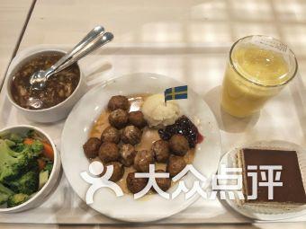 【上海万体馆宜家餐厅】团购,地址,电话,订餐,营