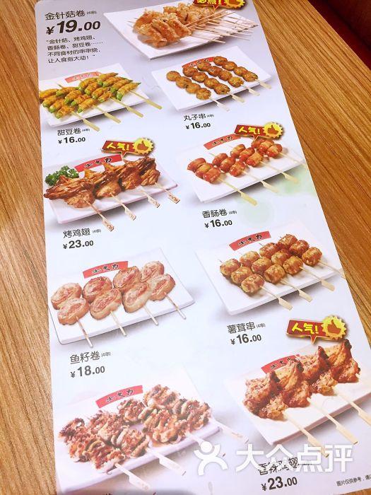 土大力:地点在彩悦城七街,二人锅后面,.天津美食长沙一楼美食五一村图片